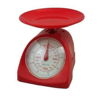 Harga HOMSUIT Kitchen Scale 2kg - Red