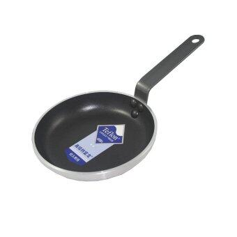 Harga TEFLON Non-Stick Frying Pan Aluminium - 12cm