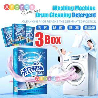 Harga Aforda Resources Korea Washing Machine Tub Cleaner / Drum Cleaning Powder Detergent 3 BOX (9 packs)
