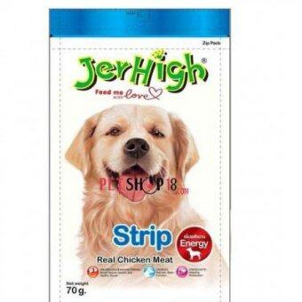 Harga Jerhigh Dog Snack (strip) (70g) 6 packs