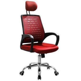 Harga Deluxe Mesh Office Chair - Red
