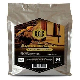 Harga BCC Supreme Gold Coffee Mixture 1kg