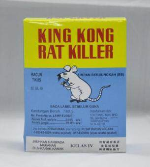 Harga [2 Packs] King Kong Rat Killer (100gm)