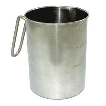 Harga HOMSUIT Measuring Mug Stainless Steel - 1.5L