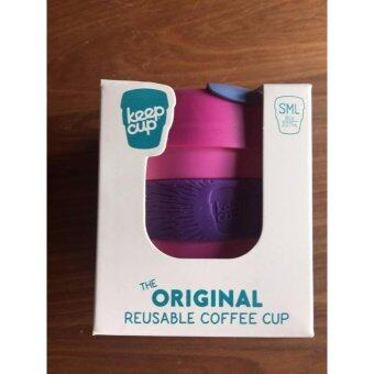 Harga KeepCup 8oz (227ml) Model - Kanada