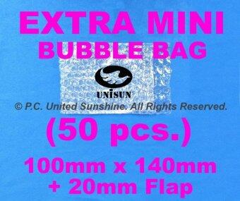 Harga (50 pcs) SUNSHINE EXTRA MINI BUBBLE WRAP BAG 160mm (140mm+20mm FLAP) x 100mm