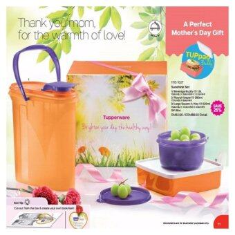 Harga Tupperware Sunshine Set (Beverage Buddy, Round Keeper, Lunch Box + Gift Box) Mother's Day