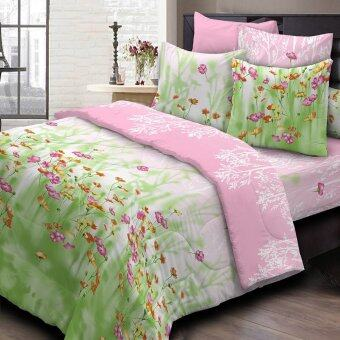 Harga Essina 100% Cotton 620TC Fitted Bed sheet set 28cm - PRIMROSE