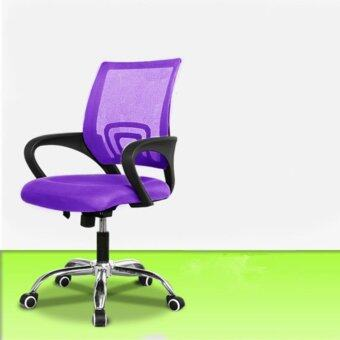 Harga F&F: DIY Adjustable Curved Backrest Swivel Mesh Office Chair