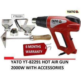 Harga YATO YT82291 HOT AIR GUN WITH ACCESSORIES 2000W