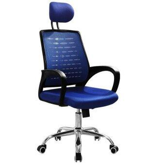 Harga Deluxe Mesh Office Chair - Blue