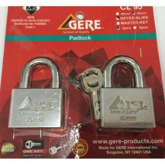 Harga GERE GRANIT Anti Pick Padlock CL 95-SQ 50MM - 2PC