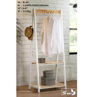 Harga R - 49 High Modern Cloth Hanger Rack