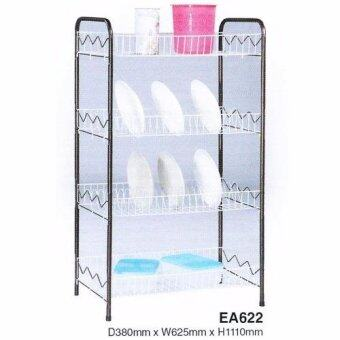 Harga Ckhome2u.com Kitchen Rack