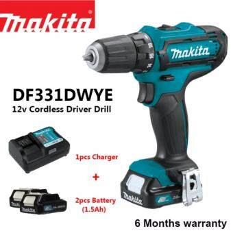 Harga Makita DF331DWYE 12V 10mm Cordless Driver Drill c/w 2pc 1.5Ah 12V Battery & Charger