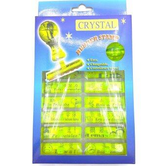 Harga Crystal SS0306 Teacher Rubber Stamps 12 Pieces Yellow (BM/BC)