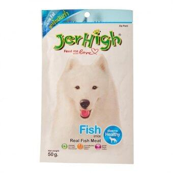 Harga Jerhigh Dog Snack (fish) (70g) 6 packs