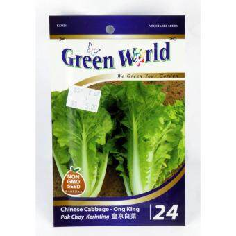 Harga Green World Chinese Cabbage - Ong King ( 300 Seeds )