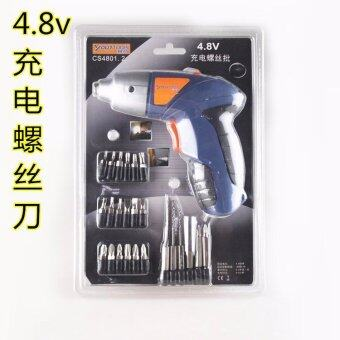 Harga 4.8V rechargeable/electric screwdriver /small Drill/Driver Cordless sleeve Power Tools cordless drill oscillating tool saw