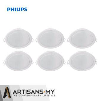 Harga 6 PCS Philips Essential 4.5 inch 7W LED Downlight Meson 59202 (Cool Daylight) 6500K