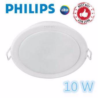 Harga 6 PCS Philips Essential 5.5 inch 10W LED Downlight Meson 59203 (Cool White) 4000K