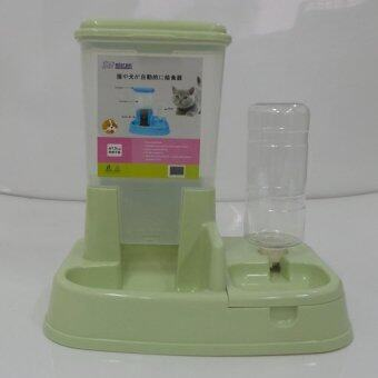 Harga Automatic Pet Feeder and Water
