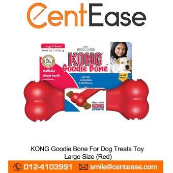 Harga KONG Goodie Bone For Dog Treats Toy - Large Size (Red)