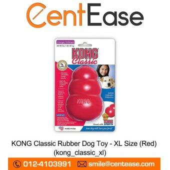 Harga KONG Classic Rubber Dog Toy - XL Size (Red)