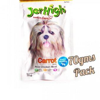 Harga JerHigh Carrot Stick 6 PACKS
