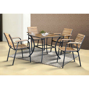 Harga Lavin 4 Seater Garden Set Brown