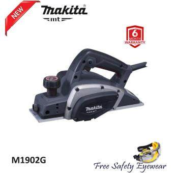 Harga Makita Planer M1902G 82mm 3-1/4˝ (6 Months Warranty)