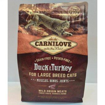 Harga Brit Carnilove Cat Adult Duck & Turkey Grain-Free (2KG)