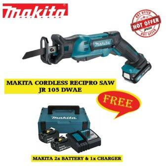 Harga Makita JR105DWAE Reciprocating Saw Battery & Charger 12v/3.0ah(SET)