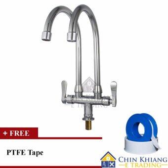 Harga Aleno AK721 Pillar Mounted Double Twin Kitchen Sink Water Tap Faucet + Free Gift