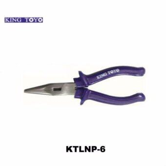 Harga KTLNP-6 6in King Toyo Long Nose Plier