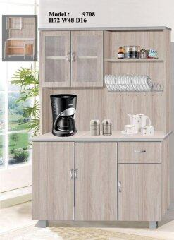 Harga 4FT Kitchen Cabinet 9708