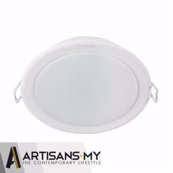Harga Philips Essential 4.5 inch 7W LED Downlight Meson 59202 (Cool Daylight) 6500K
