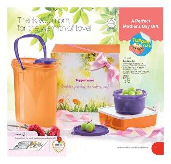 Harga Tupperware SunShine Set Beverage Buddy 2L/Round Kepper 380ML/Large Square-A-Way 620ML