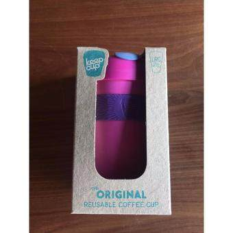 Harga KeepCup 16oz (454ml) Model - Kanada