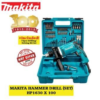Harga Makita HP1630x100 Hammer Drill with 74 pcs(Set)