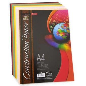Harga Construction Paper Colour Paper A4 Size 120gsm 80 sheets - 2Packets