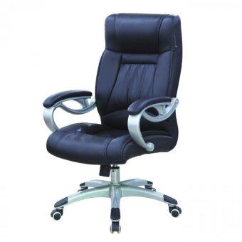 Harga Lavin OC 309 Office Chair (PU Black)