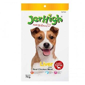Harga Jerhigh Dog Snack (liver) (70g) 6 pack