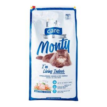 Harga Brit Care Indoor Cat Food 7KG (Blue)