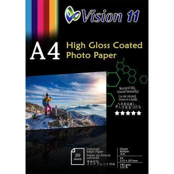 Harga A4 High Glossy Photo Paper 180gsm (20pcs/pkt)