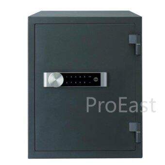 Harga Yale YFM/520/FG2 Document Fire Resistant Safety box