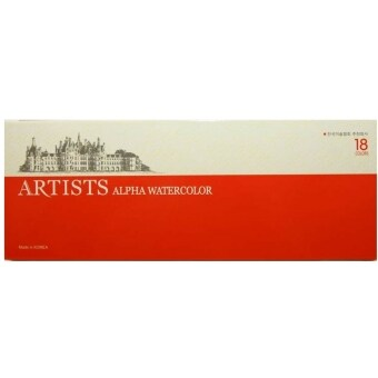 Harga Alpha Artists Watercolour (18 Colours Set)