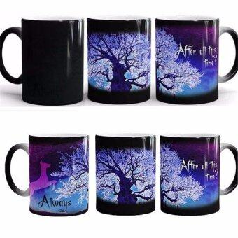 Harga harry potter mugs After all this time Always heat reveal mugs heat changing color cups coffee mug transforming disappearing mug(Purple)