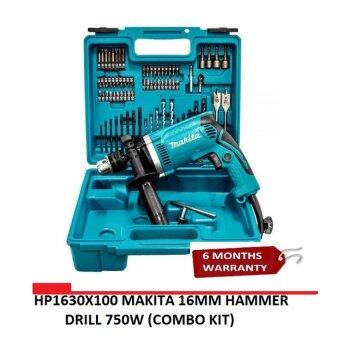 Harga HP1630X100 MAKITA 16MM HAMMER DRILL 750W (COMBO KIT)