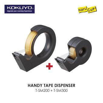 Harga Kokuyo Karu-Cut Tape Dispenser Handy Type (T-SM200D + T-SM300) (2pcs pack)